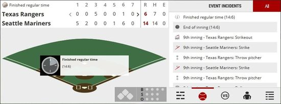 baseballlight1